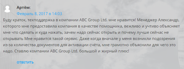 ABC Group Limited: подробный обзор брокера и отзывы клиентов