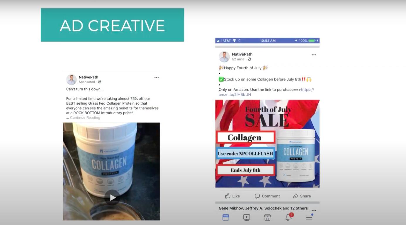 Рекламные креативы
