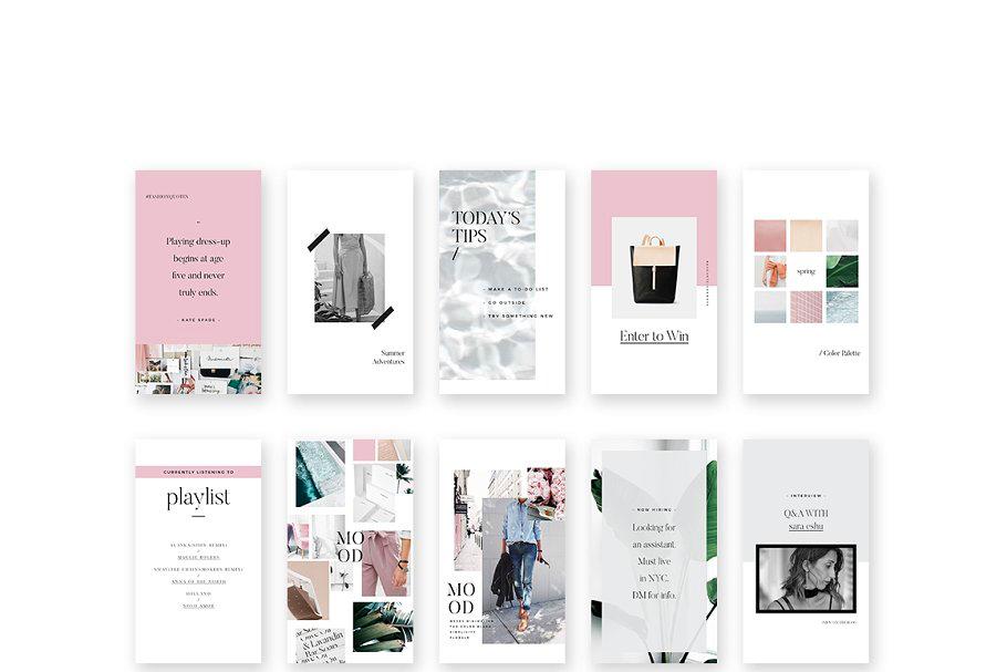 Duet Atelier Instagram Stories Pack