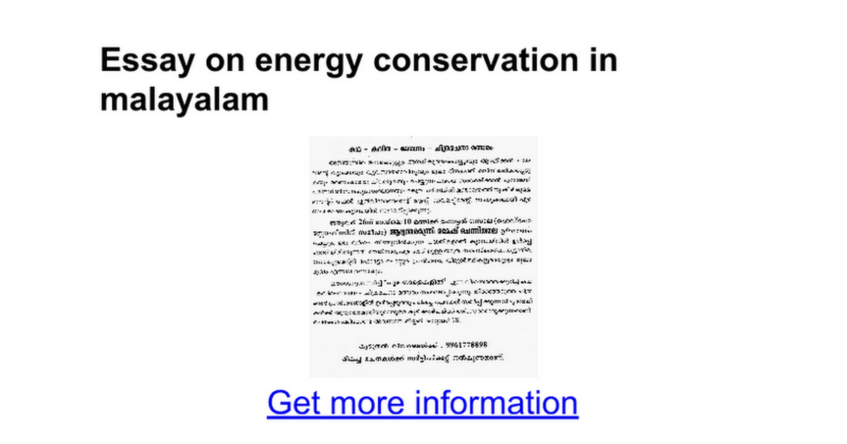 essay on energy conservation in malayalam google docs