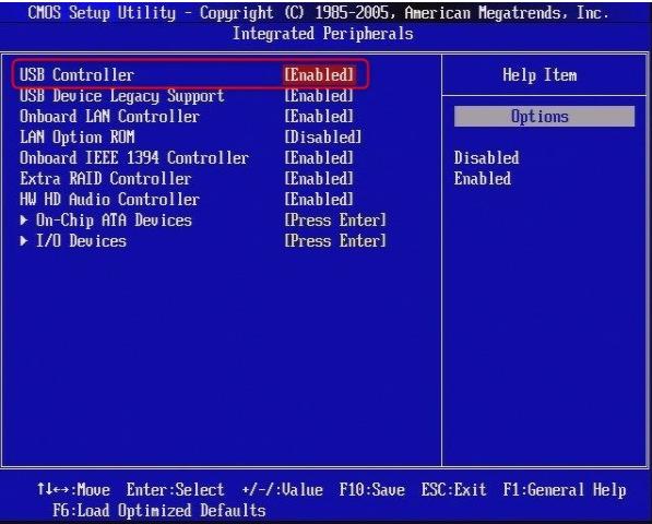 BIOS setup to enable hard drive