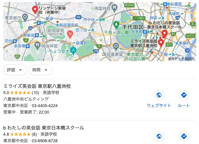 マップ が含まれている画像  自動的に生成された説明