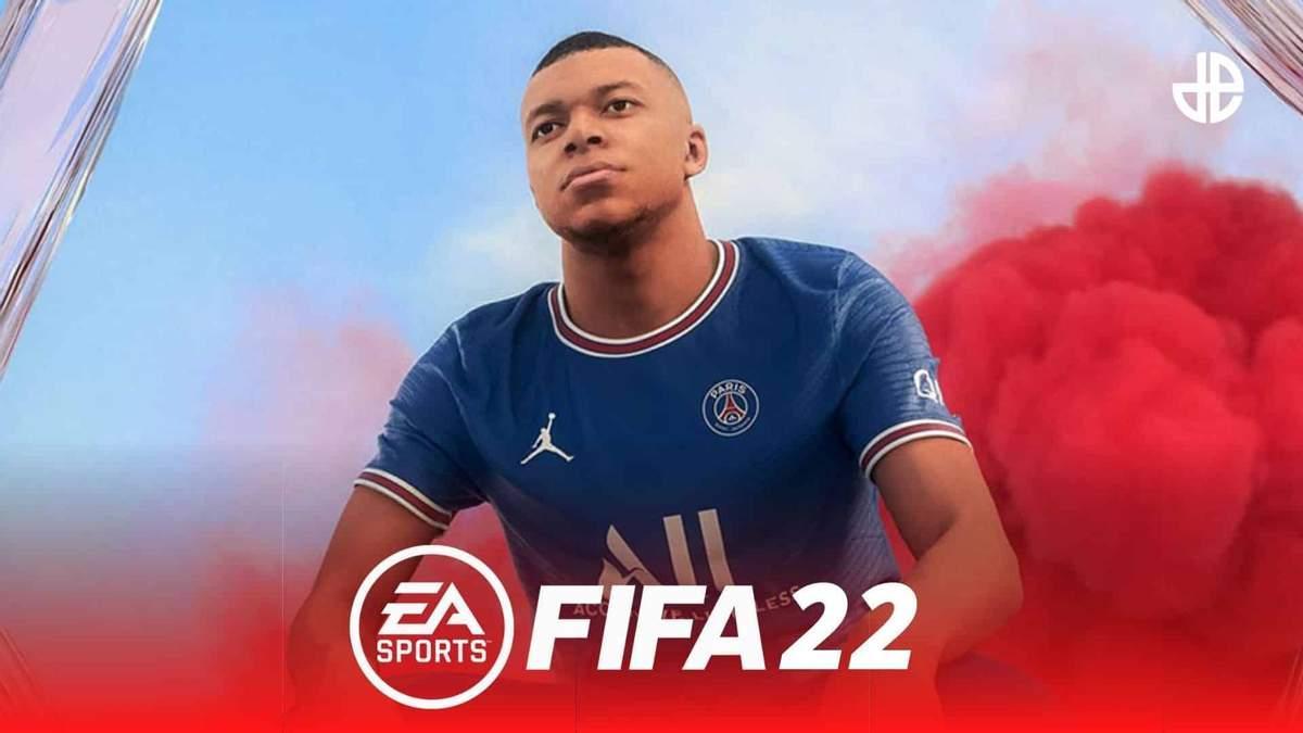 Вперше в історії серії: у FIFA 22 з'явиться цікаве нововведення