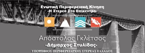 C:\Users\emoustaka\Desktop\facebook banner.jpg