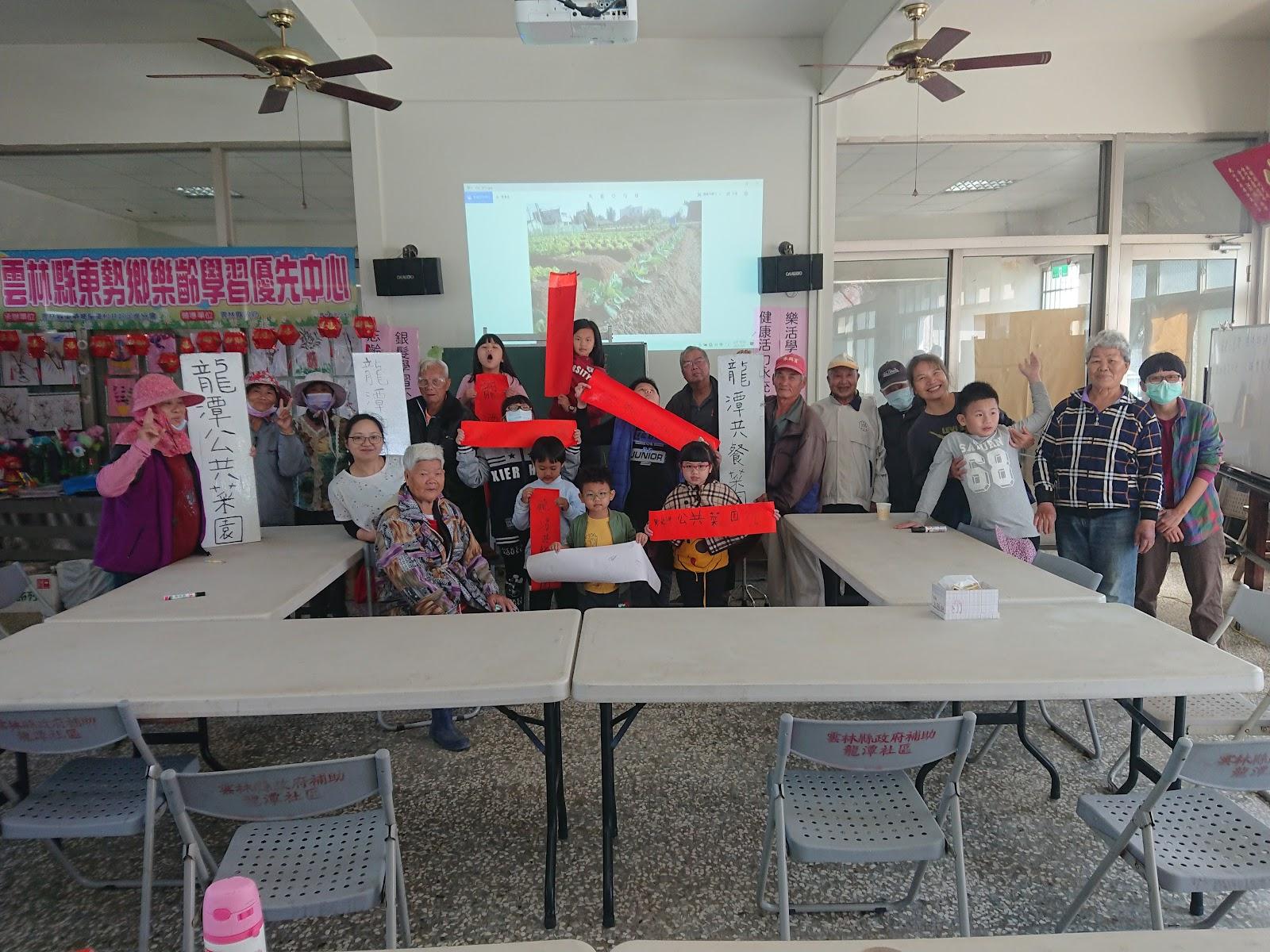 為什麼要一直舉辦龍潭村兒少民主培力營隊?