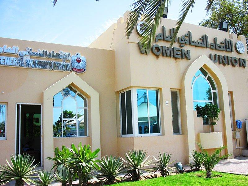 Women's Handicraft Centre, Abu Dhabi