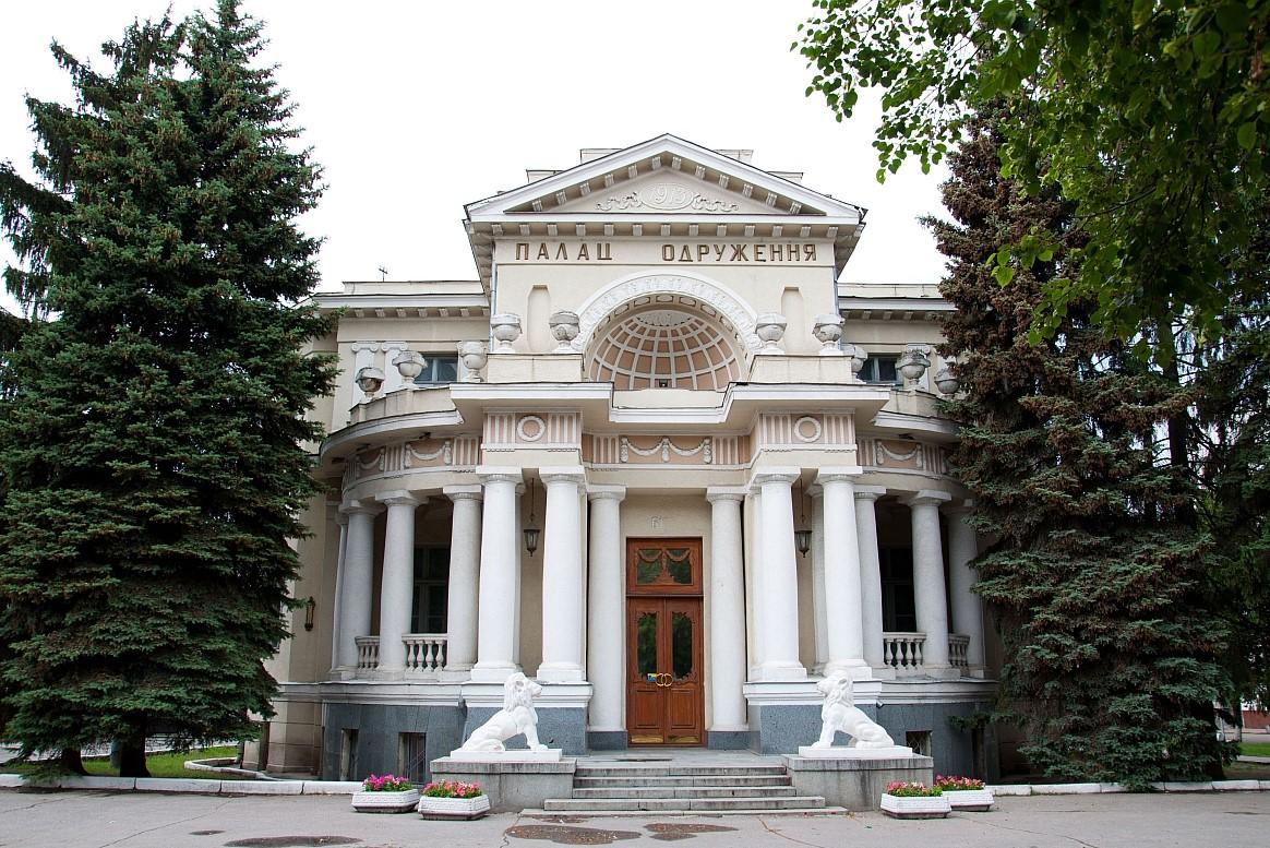 Нинішній Палац одруження у грудні 1918-го -січні 1919-го займав німецький Совдеп - один з центрів влади у місті