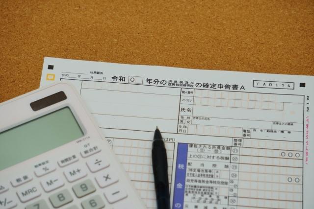 絶対NG!税務調査が来たときに言うべきではないセリフとは