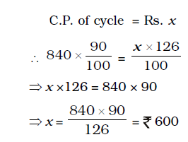 Daily Quiz in Bengali   Mathematics For WBCS 31 July 2021_100.1