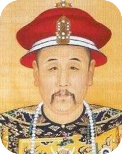 雍正皇帝面相解析