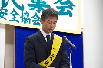 北竜町青年代表・吉田巧 様(北竜町商工会青年部長)