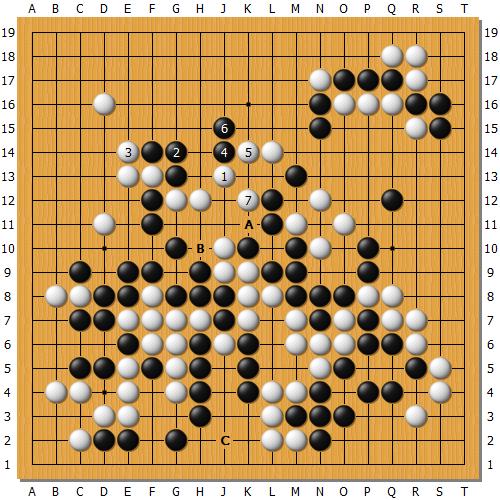 39Kisei_2_084.png