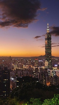 Taiwan Tour Holiday Vacation
