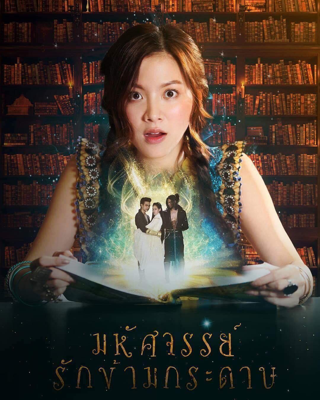 phim truyền hình Thái Lan 4