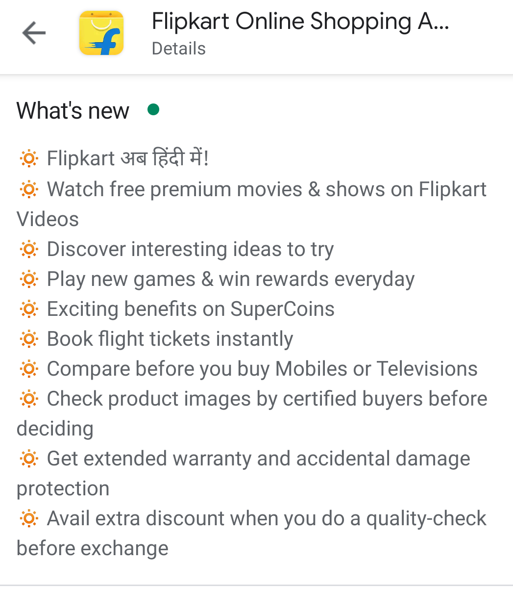 Flipkart Video Streaming service