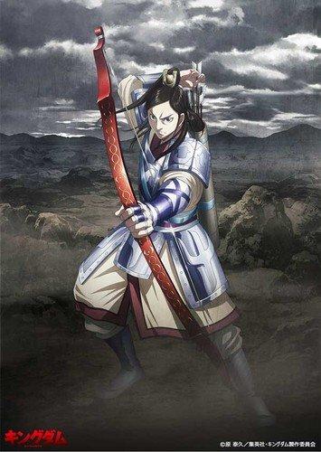 Haku Rei Kingdom saison 3
