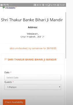 Shri Thakur Banke Bihari ji Mandir