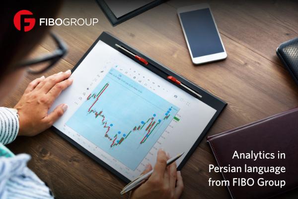 hình ảnh [Review] Fibo Group có uy tín không & Các dịch vụ chính - số 3