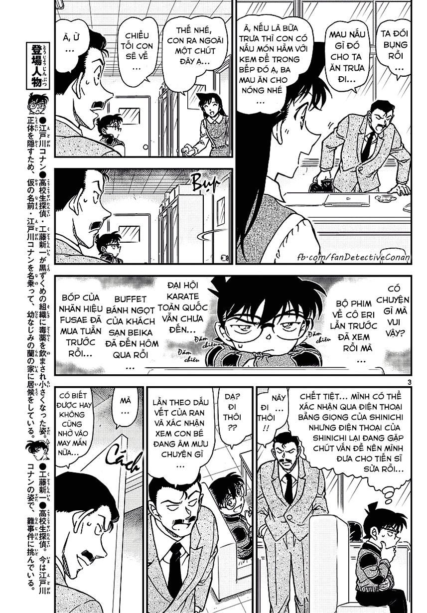 Thám Tử Lừng Danh Conan - Chapter 994 - Pic 3