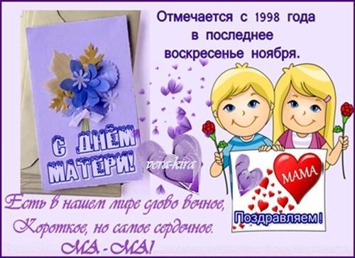 https://content.foto.my.mail.ru/list/vera-kira/36068/h-50062.jpg