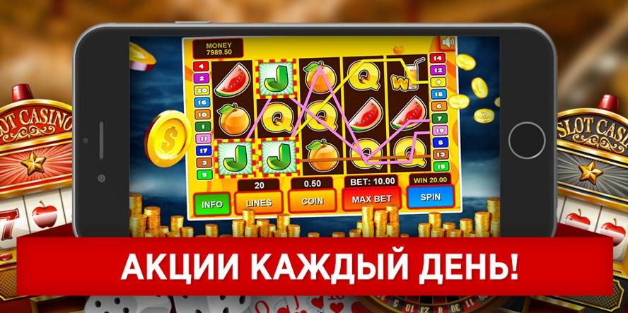 Инвесторы онлайн казино текст для рекламы казино вулкан