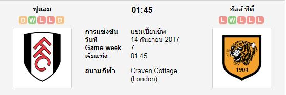 capture-20170912-132644.png