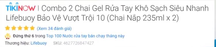 Tên sản phẩm trên Tiki