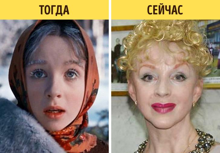 Как изменились актеры наших любимых сказок, которые мы смотрели в детстве - Наталья Седых
