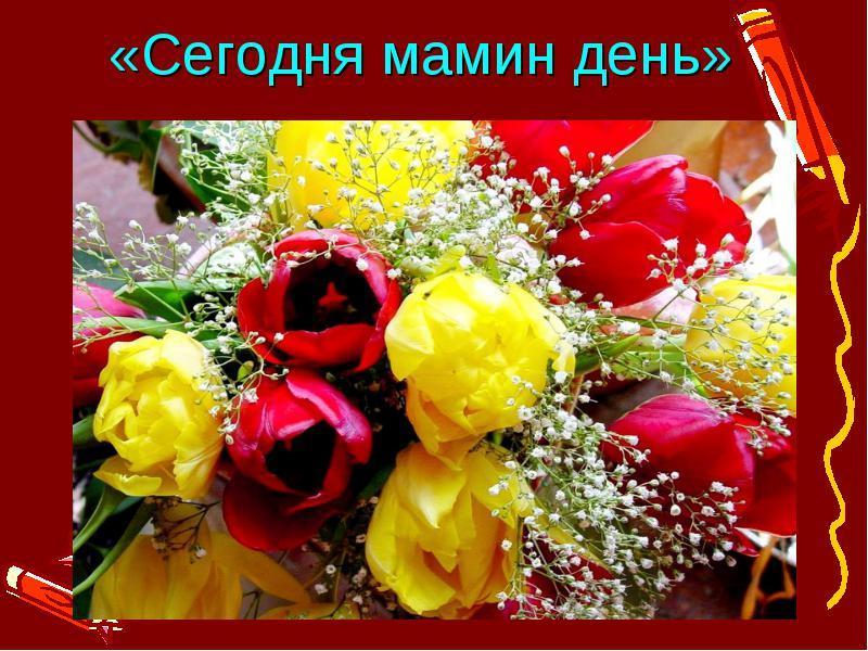 C:\Users\Олег\Downloads\img0.jpg