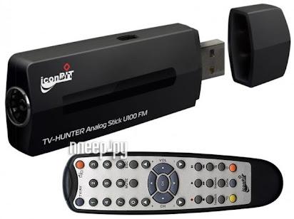 tv-hunter analog stick u100 fm драйвер скачать
