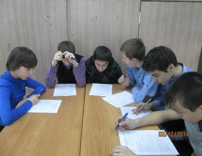 \\ТЕХНИК-ПК\local_trash\воспитательная работа 15-16\IMG_2555.JPG