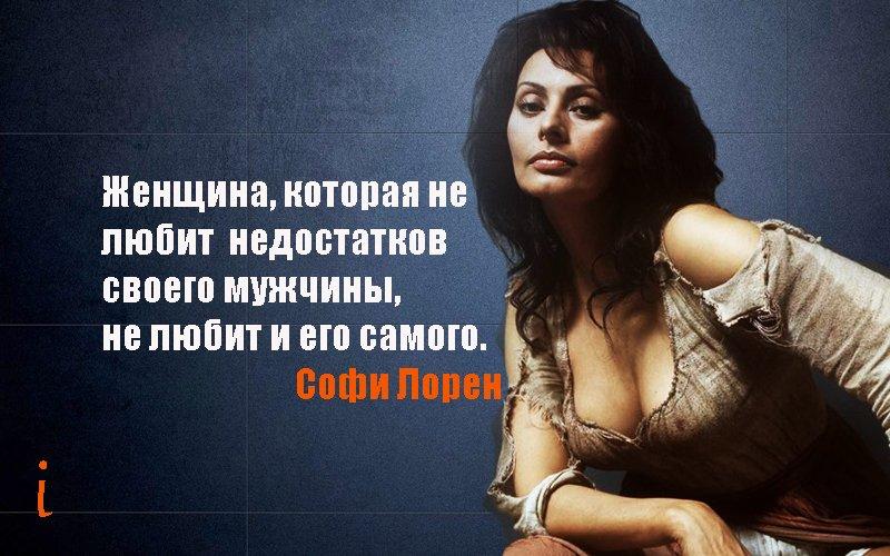 софи_лорен