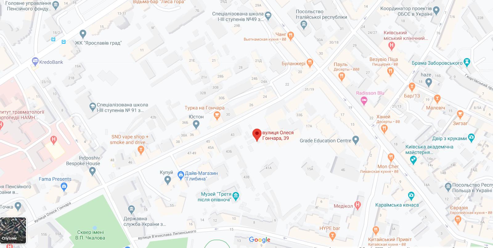 КГГА согласовала фирме-пустышке уродование исторической части Киева 9-этажным зданием по улице Гончара, 39