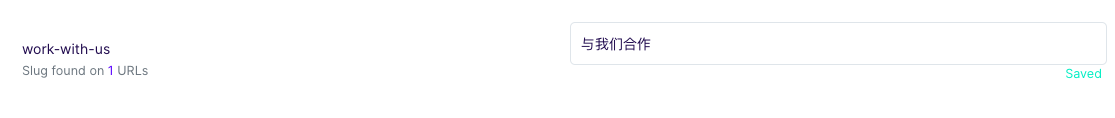 completed translation in Chinese