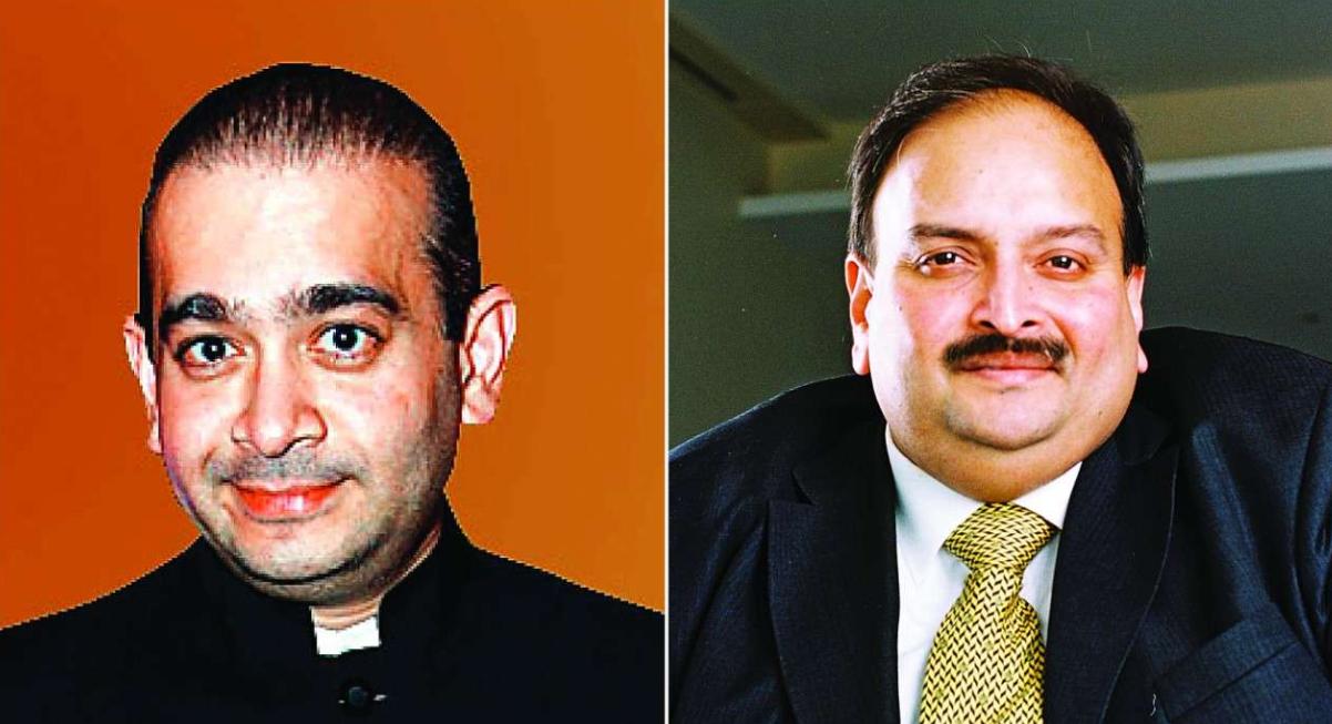 Punjab National Bank Fraud Case