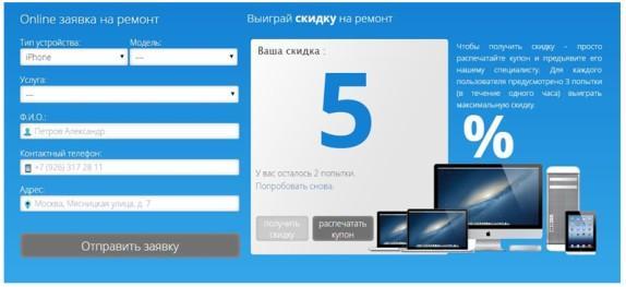 https://img-fotki.yandex.ru/get/5302/127573056.99/0_14635a_29de37a_orig.jpg