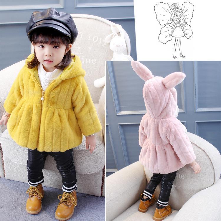 Najpiękniejsze kurtki dla niemowląt  - Sklep dziecięcy online AZUZA.eu 7