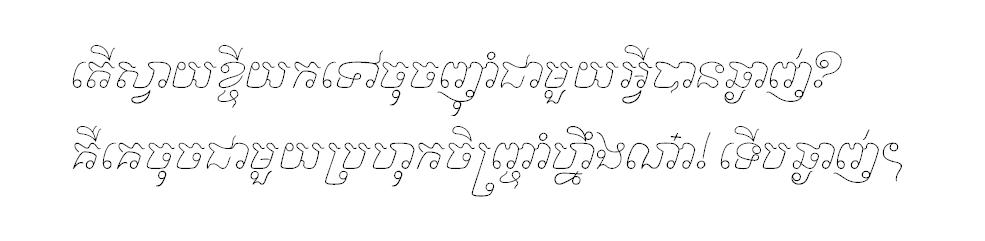 Khmer KC Svay Unicode Font