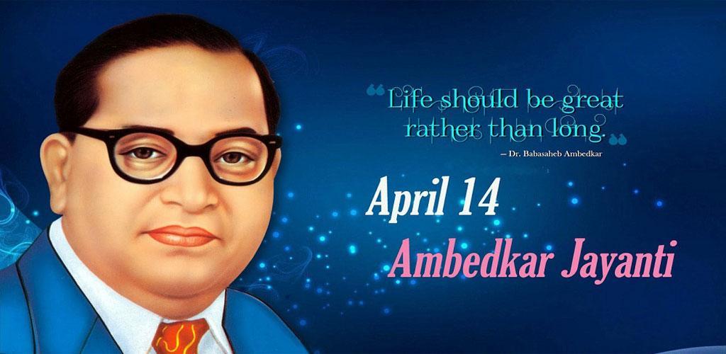 ambedkar summary 3 Life story of baba saheb amberdkar bhimrao ramji ambedkar: (14 april 1891 – 6 december 1956), popularly known as babasaheb.