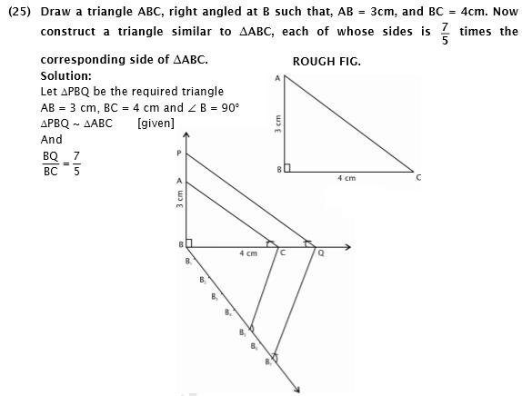 OMTEX CLASSES MAHARASHTRA : Geometry hots sum no  25