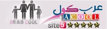 شات وصوتيات عرب كول