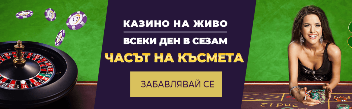 sesame bonus chasat na kasmeta-komarbet.com