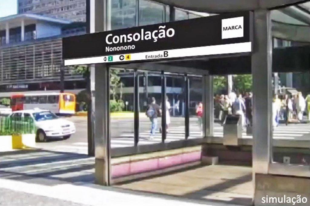 Proposta da prefeitura de São Paulo permite que empresas nomeiem estações de metrô paulistanas. (Fonte: Prefeitura de São Paulo/divulgação)