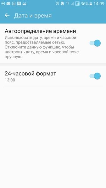 Screenshot_20160810-140940_result_result.jpg