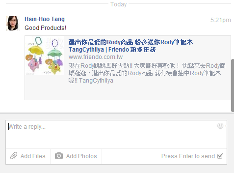 facebook send dialog