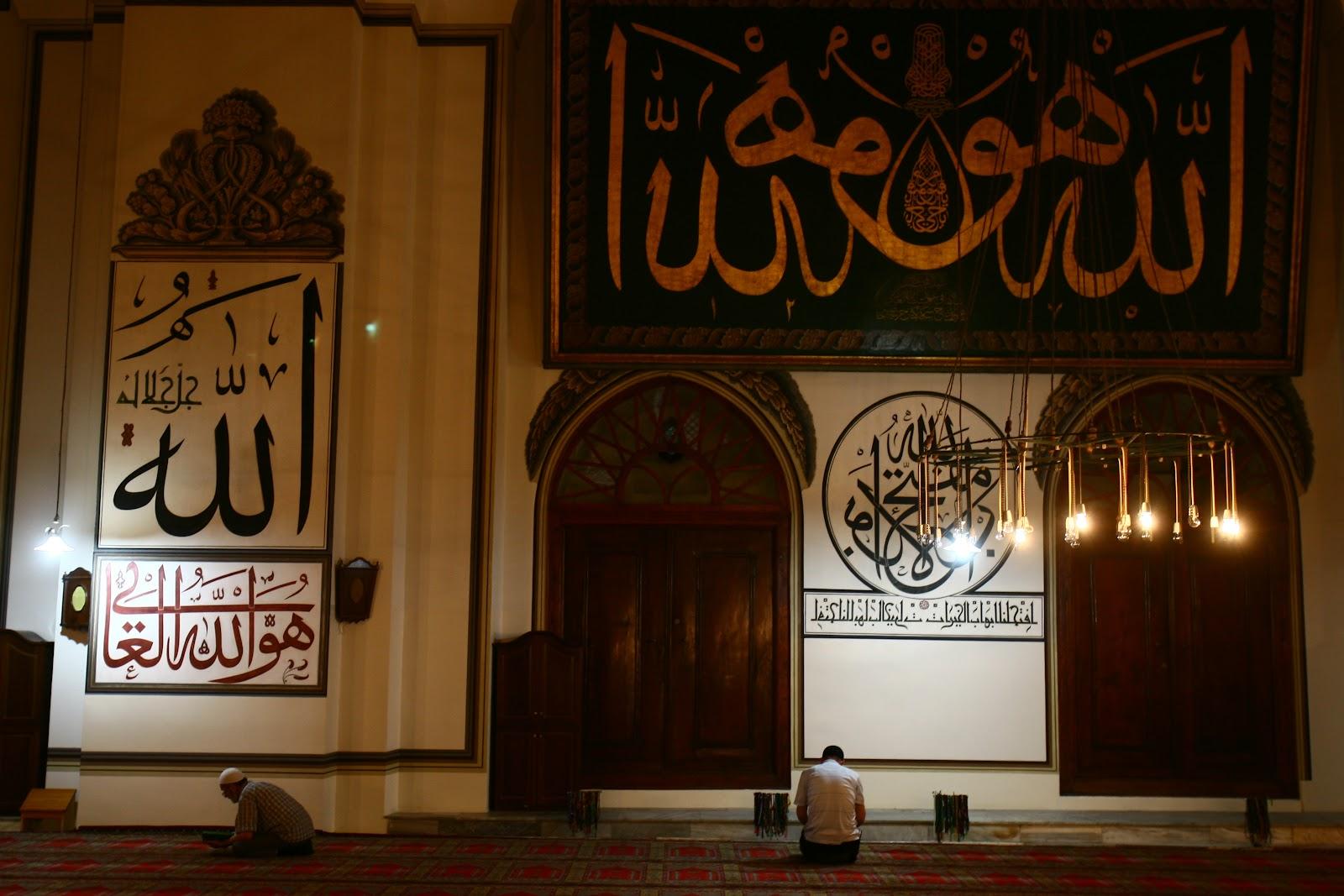 Secrets of Asma ul Husna