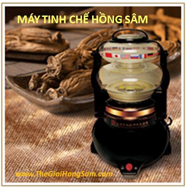 THÀNH PHẦN HÓA HỌC TRONG NHÂN SÂM - THANH-PHAN-HOA-HOC-TRONG-NHAN-SAM