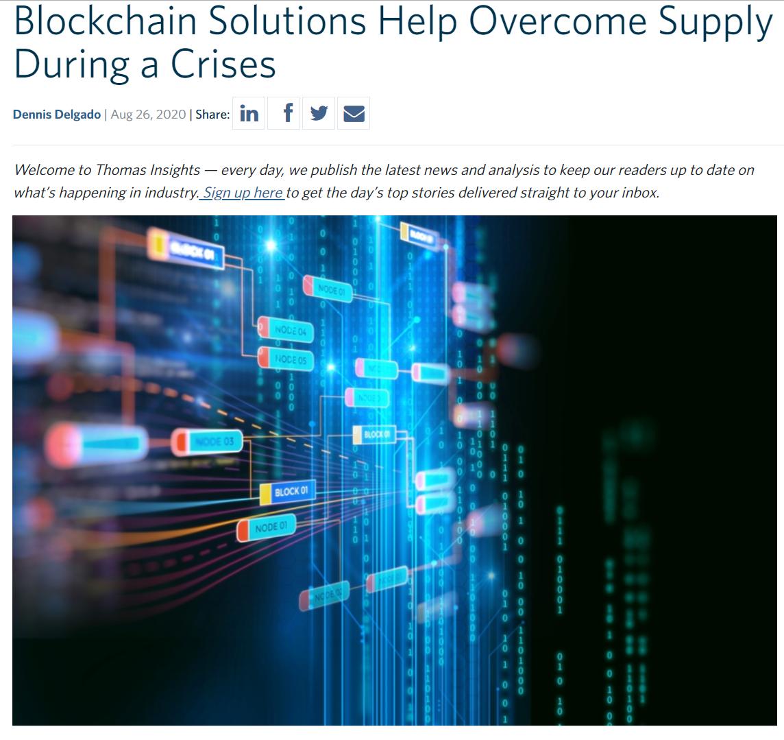syncfab-thomasnet-supplychain-blockchain