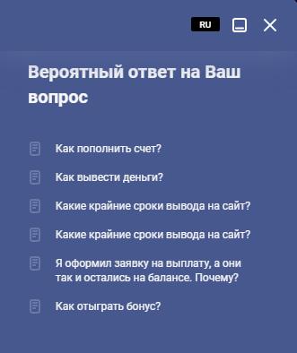 C:\Users\Дмитрий\YandexDisk\Скриншоты\2021-02-23_23-54-06.png
