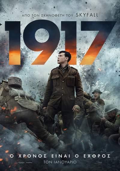 https://m.myfilm.gr/v2/images/stories/2019/1917/Poster.jpg